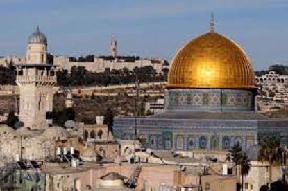 3 gün veya gece Kudüs) Kudüs'te İkamet : St.George, Holyland, Natıonel, Golden Walls, New Capitol, Jacir Palace, Seven Arches, Royal Wıng Hotel resmi